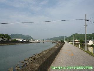 32-015高知県高知市