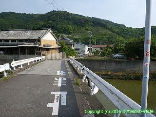 32-017高知県高知市