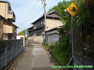 32-021高知県高知市