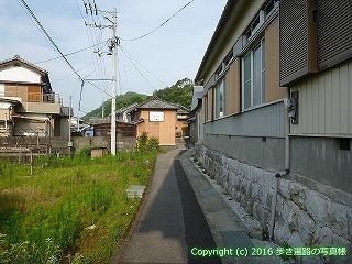 32-022高知県高知市