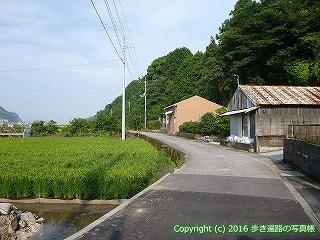 32-023高知県高知市