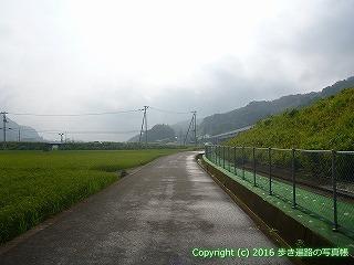 32-030高知県高知市