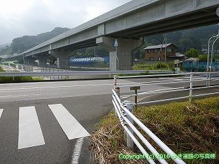 32-031高知県高知市
