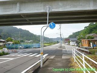 32-032高知県高知市