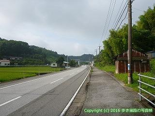 32-034高知県高知市