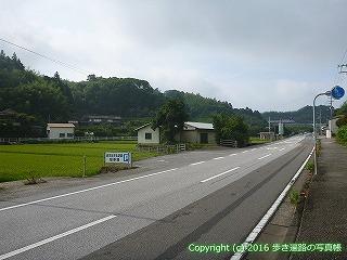 32-035高知県高知市