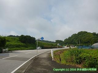 32-037高知県高知市
