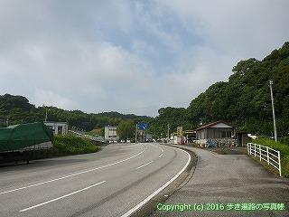 32-038高知県高知市