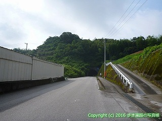 32-040高知県高知市