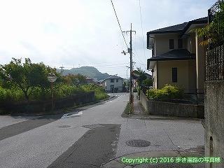 32-042高知県南国市