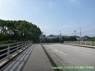 32-051高知県南国市