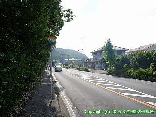 32-052高知県南国市