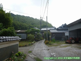 32-058高知県南国市