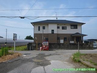33-006高知県南国市
