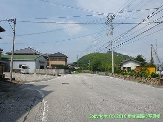 33-014高知県高知市