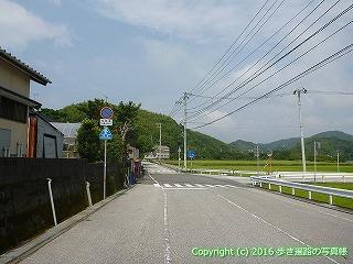 33-015高知県高知市