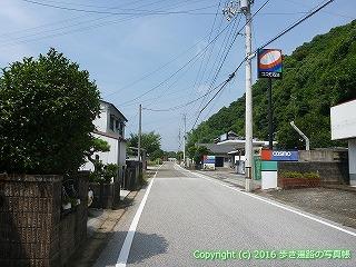 33-018高知県高知市