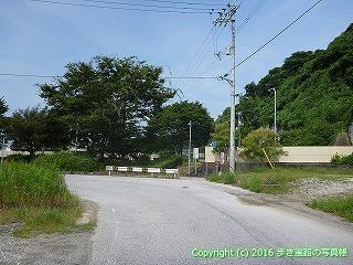 33-020高知県高知市