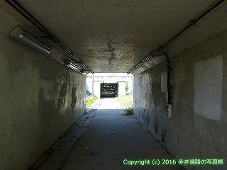 33-022高知県高知市