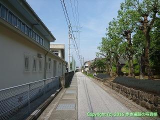 33-028高知県高知市