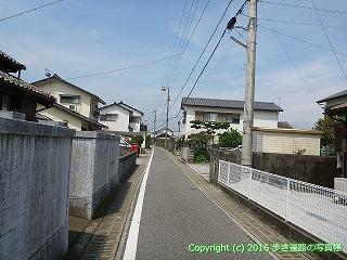 33-029高知県高知市