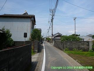 33-030高知県高知市