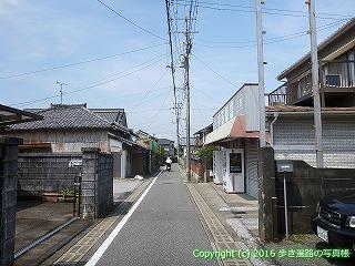 33-031高知県高知市