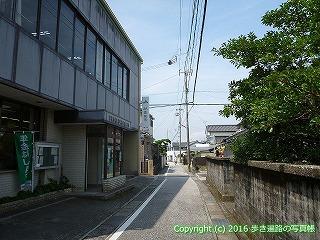 33-032高知県高知市