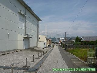 33-036高知県高知市