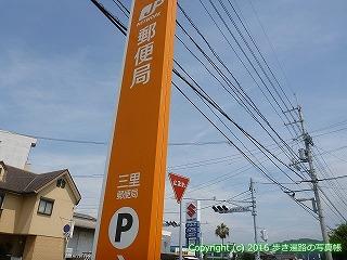 33-037高知県高知市