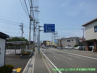 33-039高知県高知市
