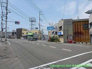 33-040高知県高知市