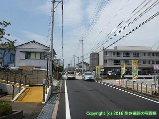 33-041高知県高知市