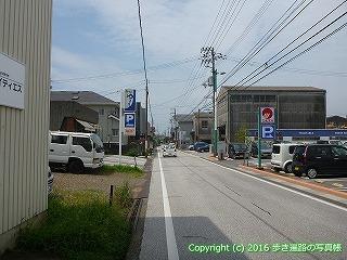 33-042高知県高知市