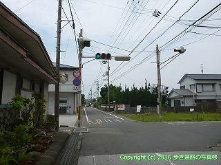 33-043高知県高知市