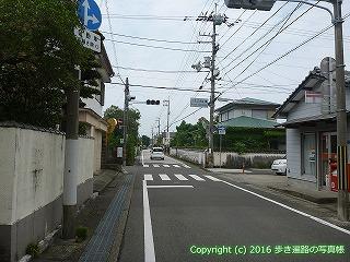 33-044高知県高知市