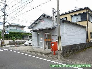 33-045高知県高知市種崎簡易郵便局