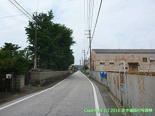 33-046高知県高知市