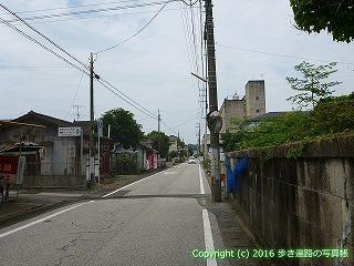 33-047高知県高知市