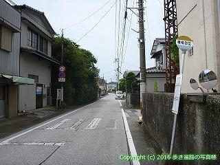 33-048高知県高知市