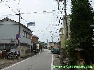 33-049高知県高知市