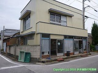 33-050高知県高知市