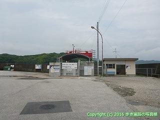 33-051高知県高知市高知県営フェリー 種崎船渡場