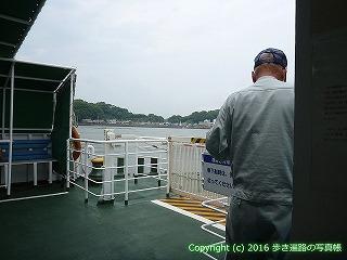 33-055高知県高知市