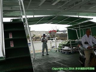 33-056高知県高知市