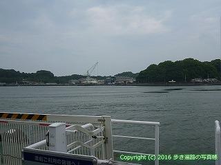 33-057高知県高知市