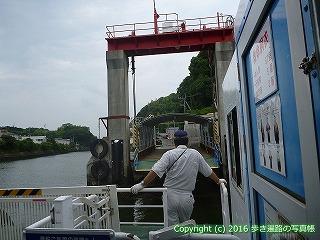 33-058高知県高知市