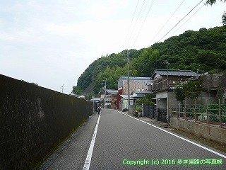 33-061高知県高知市
