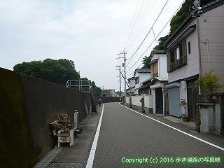 33-062高知県高知市