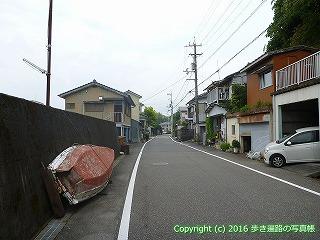 33-064高知県高知市